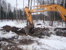 Производство земляных работ в зимнее время